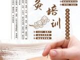 广州天河区中医针灸康复理疗师临床技能培训