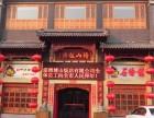 快餐加盟店-石蛤蟆水饺加盟-快餐连锁加盟