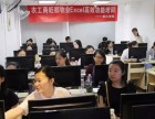 上海excel表格培训 从入门到精通 让工作效率飞起来