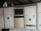 (辽源)3匹春兰空调200台,批发销售,价格很便宜,机器新。