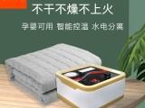 熙友水暖毯 雙人電熱毯單人水循環床墊安全無輻射電褥子水熱毯