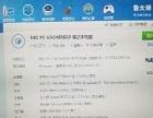 日本NEC笔记本99新4500元