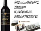 进口红酒 原产地直销 批发团购 法国波尔多产区 黑骑士干红葡萄酒