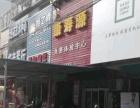 康寿源保健品连锁店金诺三髓粉加盟 养生保健