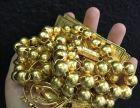 南海二手黄金回收价格?佛山南海黄金回收多少钱?