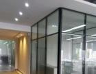 办公室玻璃隔墙、铝合金双玻百叶、单玻隔断、