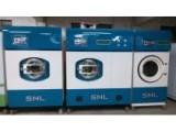 二手干洗店设备 水洗厂设备
