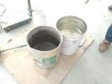 佛山雅庭漆低碳漆耐磨擦价格实惠