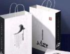 专业印刷PVC会员卡画册 抽纸 鼠标垫 纸杯手提袋