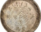私人收古董古玩,袁大头,古钱币 不走公司不备案