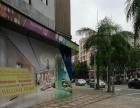 (免入场费,全新物业)番禺市桥临街商铺黄金地段招租