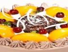 天津安德鲁森蛋糕怎么加盟 轻松创业