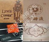 家具商标烙印机 家具烫印机 商标烙印机