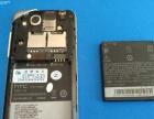 HTC T328D 裸机