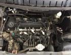 风行 景逸X5 2013款 1.6 手动 豪华型威佳二手车,有保