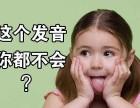 宁波纬亚英语小学英语原版阅读春季班课程,浸润式语言交流环境