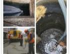 上海化粪池清理,闵行清理化粪池,管道清洗,污水池清理