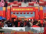 2022年第18届深圳体育馆年货博览会开始招商了