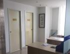 中心一号 写字楼 129平米 带装修办公桌租4500每月
