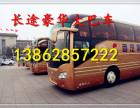 从昆山到营口的汽车票价(15906213322)多少钱/需要