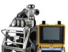 清洗市政管道,管道ccTV检测,修复,评估,测绘