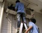 灵川八里街空调加氟八里街专业维修空调八里街拆装空调清洗空调