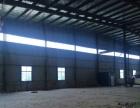 厂房有三千平米大厂房出售