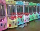 广东番禺大型游戏机PP虎娃娃机