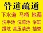 来广营乡红军营南路青年城小区下水道疏通马桶疏通多少钱
