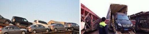 私家汽车拖运私轿车托运上海北京沈阳武汉广州拉萨江浙