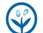 广州商标注册 广州营业执照办理 广州代理记账