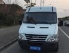 上海依维柯面包车4元每公里带车出租面包车拉货