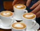 咖啡师培训,咖啡拉花+手冲,咖啡品鉴与开店