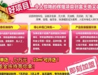 漳州烘焙加盟店 57大系列+组合热销1店赚4店钱