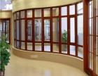 肇庆端州楼盘门窗批发厂家,福达门窗给你美好生活体验