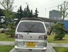 风行 菱智 2011款 2.0 手动 长轴惠商型11座-黄牌风行