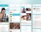 app开发 手机软件定制 微信公众平台 网站开发