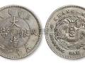 山西大清银币宣统三年精品赏析收藏价值较高