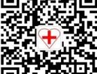郑州乙肝医院乙肝两对半结果阳性要治疗吗