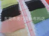 供应最薄的雪纺布布料 30D天丝雪纺布 天丝雪纺布