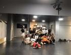 中山石歧0760舞蹈招生全能教练班零基础培训学校