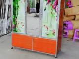 農村印花鐵皮衣柜