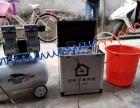 福州甘甜家庭自来水管清洗