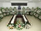 福州丧葬一条龙价格一览表福州灵堂布置,礼仪送终追悼