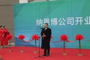 鹤壁菲林演出活动策划公司