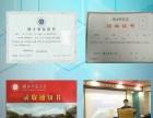 湖北师范大学在职研究生硕士学位 同等学力申硕