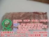 低价批发牛羊肉牛腩牛腱子牛柳上脑西冷羊排羊卷