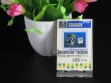 普雅文具厂家直销活动台号 B8小号名人座台签 9.1*6.4桌面