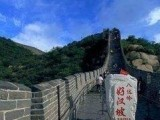 北京无购物旅游北京多日游北京包车游