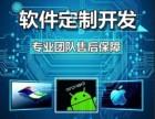 浙江杭州区块链开发,江西南昌区块链开发
